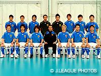フットサル日本代表候補 トレーニングキャンプ(7/15〜19)メンバー