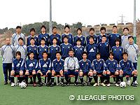 U-15日本代表候補トレーニングキャンプ(9/11〜17・J-STEP)メンバー