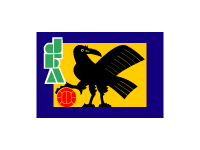 2007 U-18/U-15 GKキャンプ(Jヴィレッジ・10/19〜21)メンバー