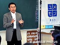 【JFAこころのプロジェクト】U-23日本代表・反町康治監督が「夢の教室」を実施