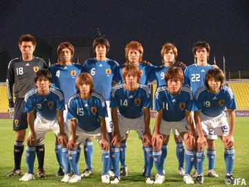 2009-01-15)U-20日本代表 カター...