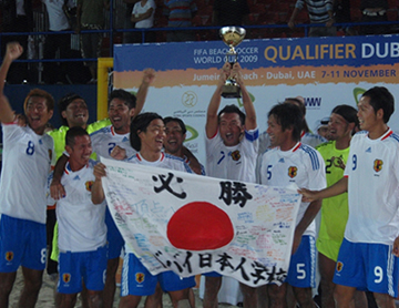 https://www.jfa.or.jp/national_team/topics/2009/426/20091111_beach_final02.jpg