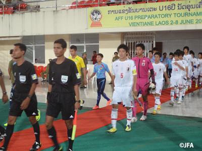 AFF U-16 Youth Championship