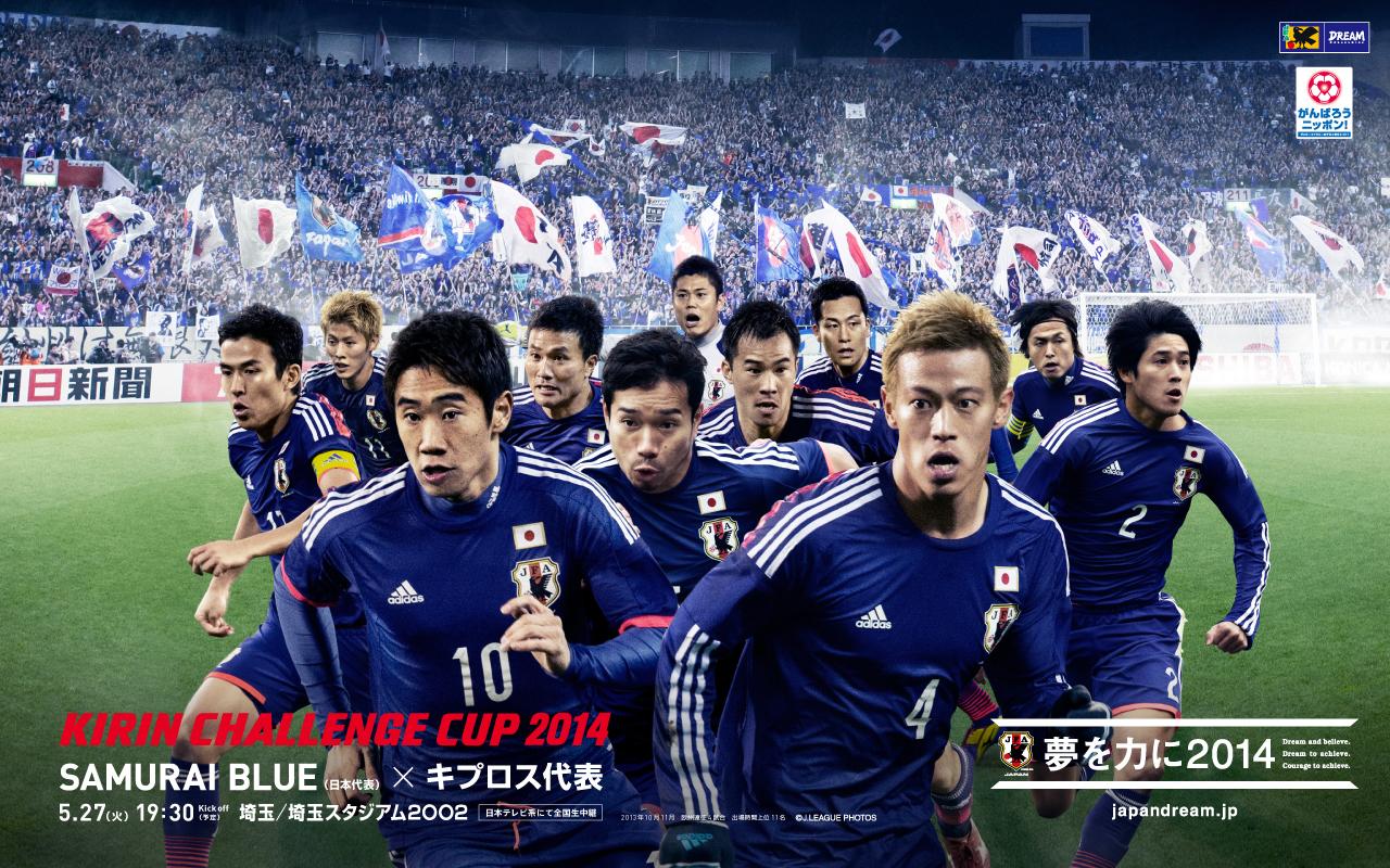 壁紙ダウンロード 日本サッカー協会